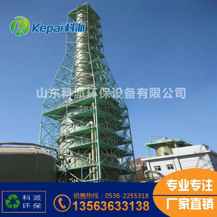 电厂玻璃钢烟cong