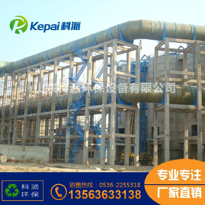 bo璃钢化工废气管道